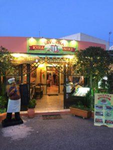 Kira Niki restaurant Karterados