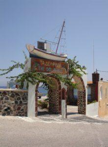The Dolphins Santorini Entrance